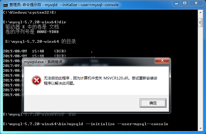 MySQL 缺少dll