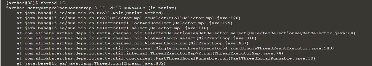 thread id, 显示指定线程的运行堆栈